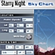Starry Night Online SkyChart